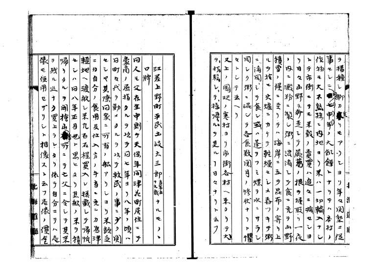 0036.jpg