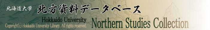 Northern Studies Collection